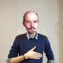 Маска «Ленин»