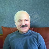 Маска «Лукашенко (весёлый)»