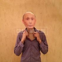 Маска «Путин веселый»