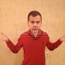 Маска «Медведев»