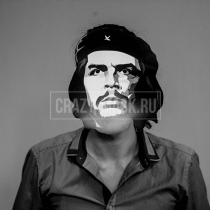 Маска «Че Гевара»