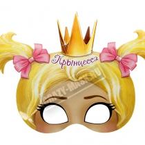 Маска «Принцесса 1»