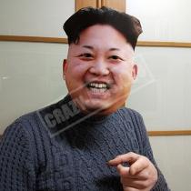 Маска «Ким Чен Ын (весёлый)»