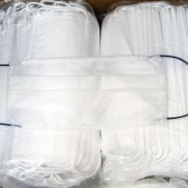 Маски 2-х слойные, упаковка (50 шт)