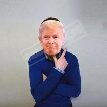 Маска «Трамп до выборов»
